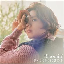 박보검 - Bloomin'