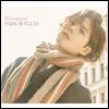 박보검 - Bloomin' (CD+DVD) (초회한정반)
