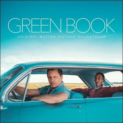 그린 북 영화음악 (Green Book OST by Kris Bowers)
