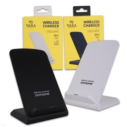 바라 ENDGAME 고속무선충전기 핸드폰 휴대폰 충전기