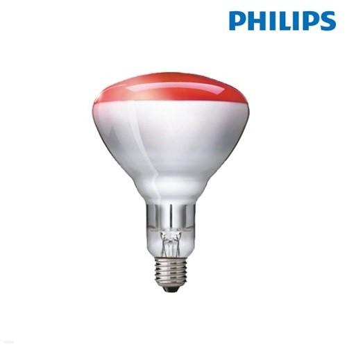 필립스 적외선램프 IR 250W 적외선전구 의료 찜...