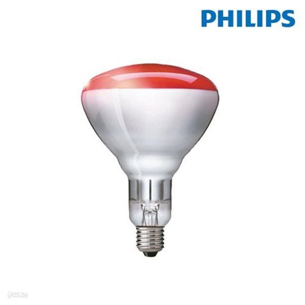 필립스 적외선램프 IR 250W 적외선전구 의료 찜질 치료