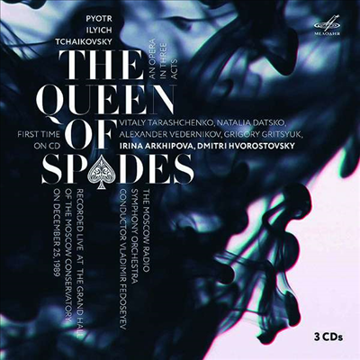차이코프스키: 오페라 '스페이드 여왕' (Tchaikovsky: Opera 'The Queen Of Spades') (3CD) - Vladimir Fedoseyev