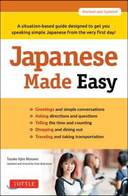 Japanese Made Easy Revised and Updated