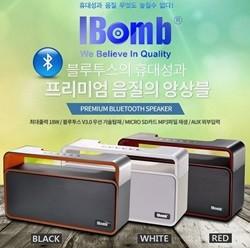 IBOMB XL750 블루투스 스피커