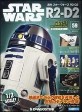 (예약도서)STAR WARS R2-D2全國版 2019年3月12日號