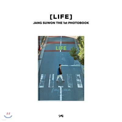 장수원 - [LIFE] JANG SUWON THE 1st PHOTOBOOK [Green ver.]