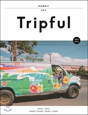 Tripful 트립풀 Issue No.11 하와이