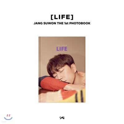 장수원 - [LIFE] JANG SUWON THE 1st PHOTOBOOK [Purple ver.]