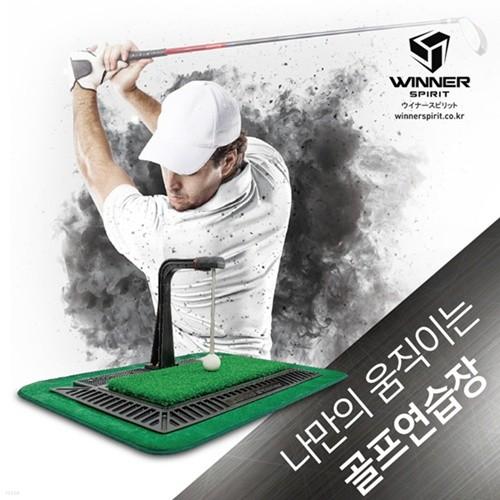 위너스피릿 리얼스윙300 골프 스윙 연습기(WSI-3...