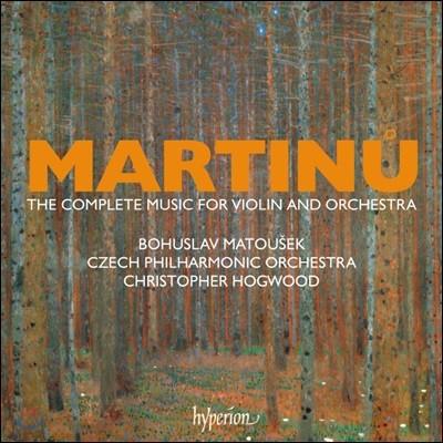 Bohuslav Matousek  마르티누: 바이올린과 오케스트라를 위한 작품 전집 (Martinu: The complete music for violin and orchestra)