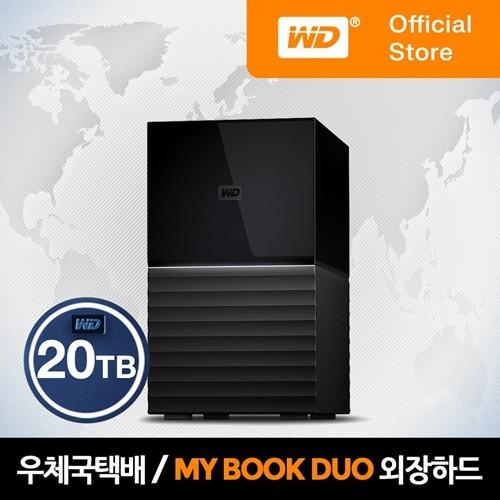 [WD공식스토어]WD My Book DUO 20TB 외장하드
