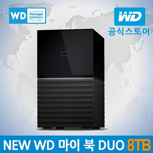 [WD공식스토어]WD My Book DUO 8TB 외장하드