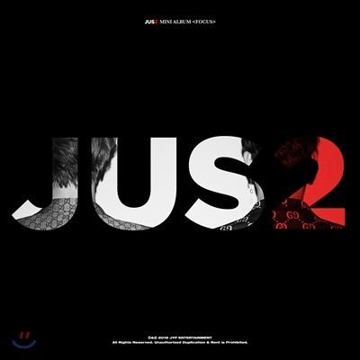 Jus2(저스투) - FOCUS [커버 랜덤 발송]