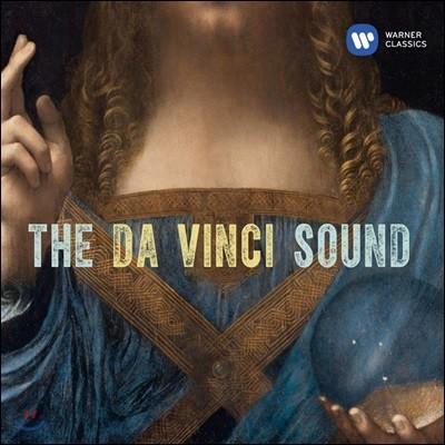 다빈치 사운드 (The Da Vinci Sound)