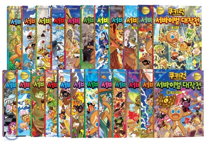 쿠키런 서바이벌 대작전 1~23권 세트