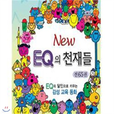 [����Ͻ�] NEW EQ�� õ��� B��Ʈ (��21��)