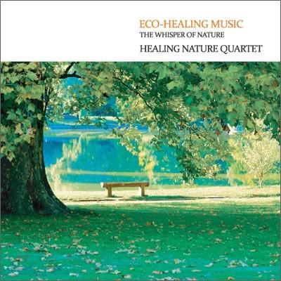 에코 힐링 뮤직 (Eco Healing Music)