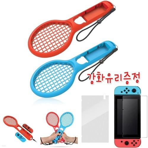닌텐도 스위치 조이콘 테니스 라켓 (블루+레드)  (강화유리1매 증정)