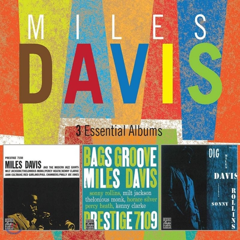 Miles Davis (마일즈 데이비스) - 3 Essential Albums