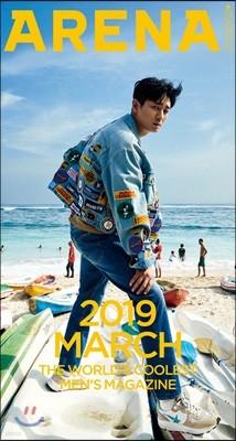 ARENA HOMME+ 아레나 옴므 플러스 (월간) : 3월 [2019]