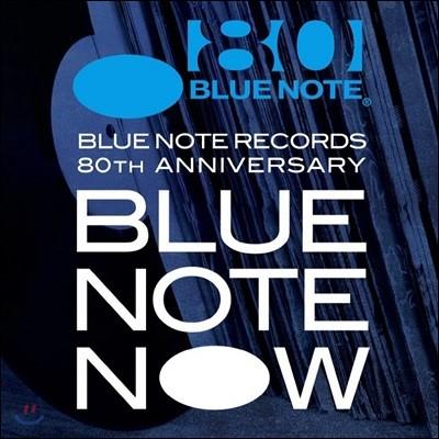 블루 노트 레이블 80주년 기념 모음집 (Blue Note Now)