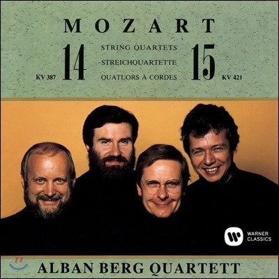 Alban Berg Quartett 모차르트: 현악 사중주 14, 15번 (Mozart: String Quartets K.387, 421)