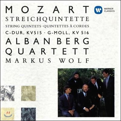Alban Berg Quartett 모차르트: 현악 오중주 (Mozart: String String Quintet K.515, 516)