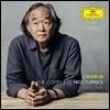 백건우 - 쇼팽: 녹턴 전곡집 (Chopin: Complete Nocturnes)