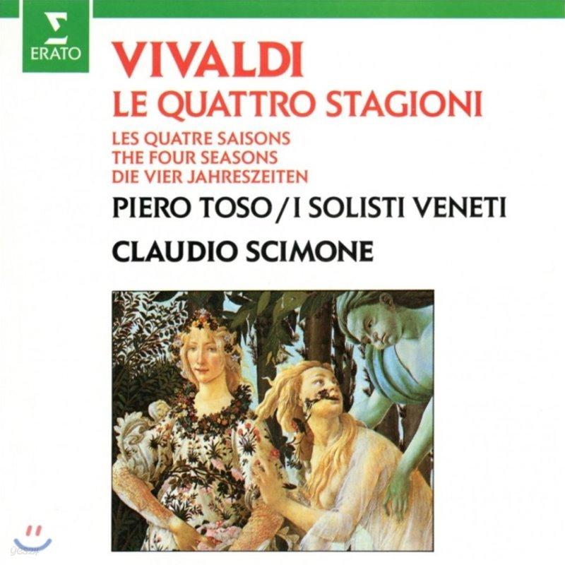 Claudio Scimone 비발디: 사계 (Vivaldi: The Four Seasons)