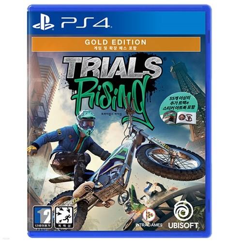 PS4 트라이얼 라이징 골드에디션