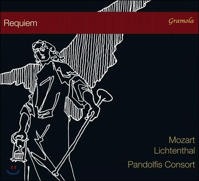 Pandolfis Consort 모차르트: 레퀴엠 [현악 사중주 편곡반] (Mozart: Requiem Mozart: Requiem in d minor)