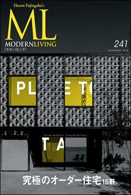 Modern Living (November 2018)