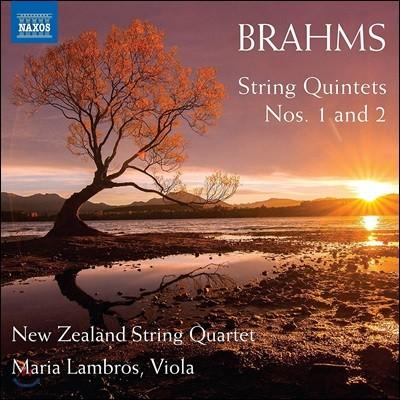 New Zealand String Quartet 브람스: 현악 오중주 1, 2번 (Brahms: String Quintets Op. 111, 88)