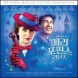 `메리 포핀스 리턴즈` 영화음악 [한국어 버전] (Mary Poppins Returns OST Korean Version)