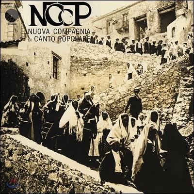 NCCP - Nuova Compagnia di Canto Popolare [LP]