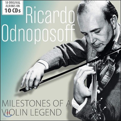 Ricardo Odnoposoff 리카르도 오드노포소프 바이올린 명연주 모음집 (Milestones Of Legends)