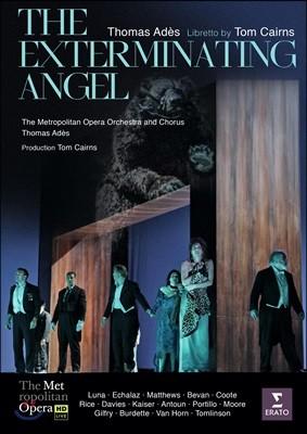 Audrey Luna 토마스 아데: 오페라 '죽음의 천사' (Thomas Ades: The Exterminating Angel)