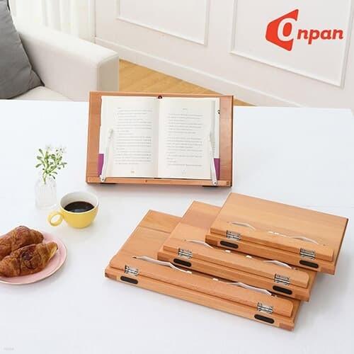온판 참나무 원목독서대 책받침대