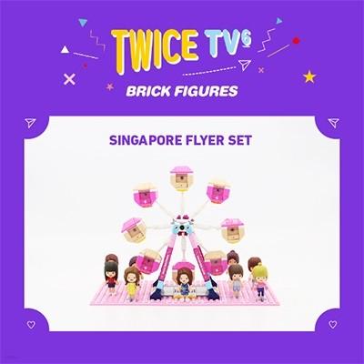 트와이스 TV6 브릭 피규어 - 싱가포르 플라이어