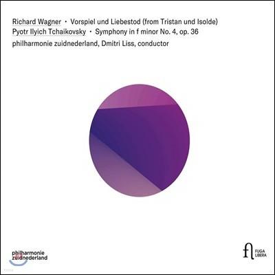 Dmitri Liss 바그너: '트리스탄과 이졸데' 전주곡과 사랑의 죽음 / 차이코프스키: 교향곡 4번 (Wagner: Vorspiel und Liebestod / Tchaikovsky: Symphony Op. 36)