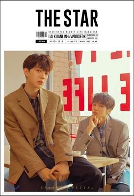 더 스타 A형 (월간) : 3월호 [2019]