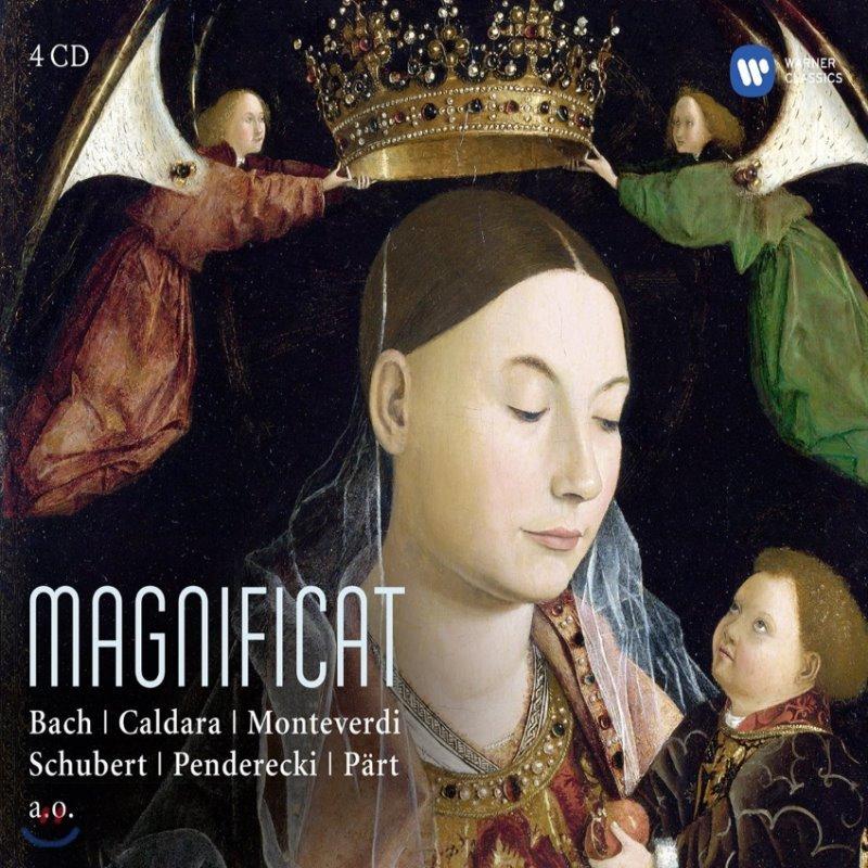 마니피카트 모음집 (Magnificat)