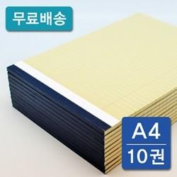 [쿠폰가:9,480원][33%할인+무료배송]리갈패드 A4 노랑 10권팩
