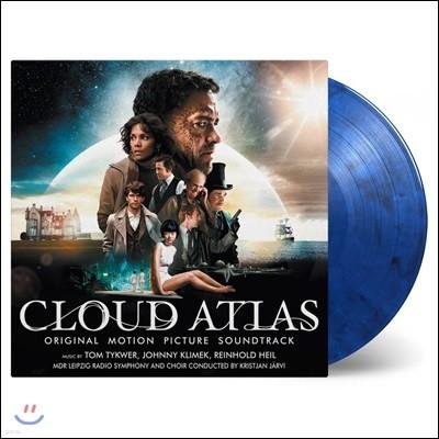 클라우드 아틀라스 영화음악 (Cloud Atlas OST) [투명 블루 & 블랙 2LP]
