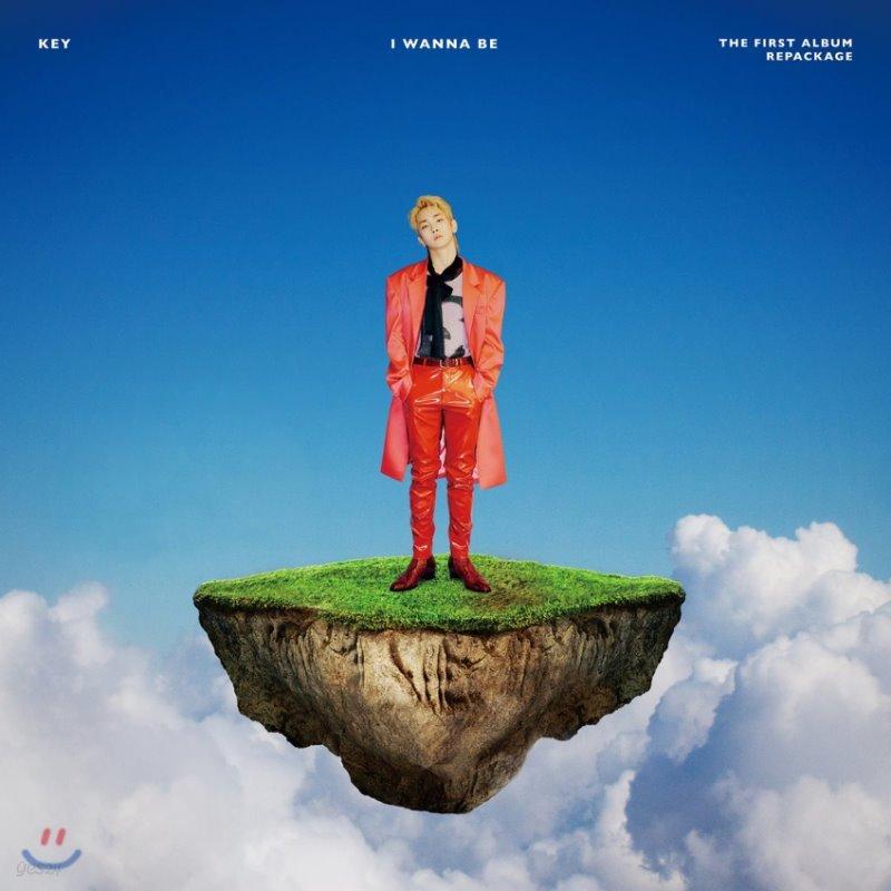 키 (Key) - 정규 1집 리패키지 : I Wanna Be