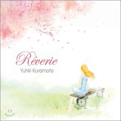 Yuhki Kuramoto (유키 구라모토) - Reverie