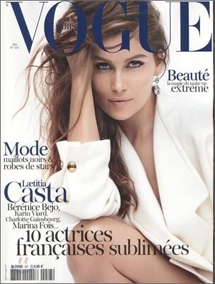 [과월호] Vogue Paris (월간) : 2012년 05월