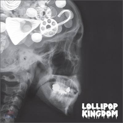 SuG - Lollipop Kingdom