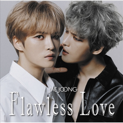 김재중 - Flawless Love (2CD)